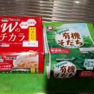 シールド乳酸菌(R)入り納豆と普通の納豆の違い!腸活免疫に良いのは?