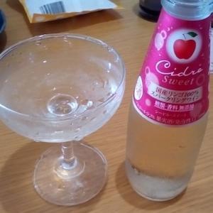 国産りんご100%のスパーリングワイン「ニッカ シードル・スイート」の味と効果