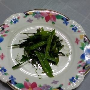 カラスノエンドウのお浸しを作って食べてみた!効能効果が凄い【雑草レシピ】