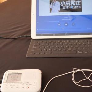 オンデマンド放送の録音とiTuneでCD化する方法