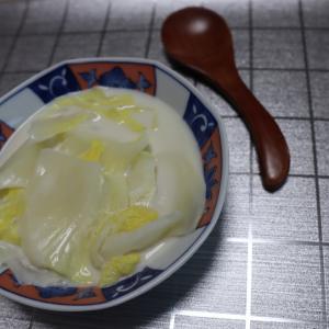 ホットクックで簡単に本格中華の味!白菜のクリーム煮