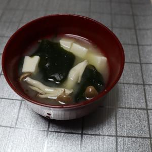 ホットクックで昆布を使った本格だしの味噌汁の簡単レシピ