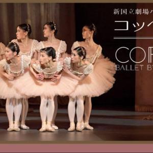 新国立劇場バレエ団のライブ配信で「コッペリア」を鑑賞しました