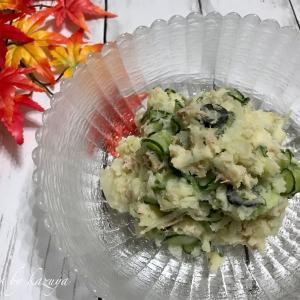 ディル入りポテトサラダ|Youtube第2話公開