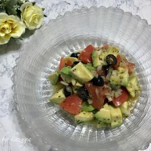 アボカドとトマトの美容サラダ|専門書