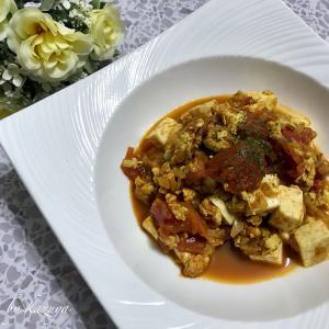 豆腐のトマトカレー|ベストクラシック