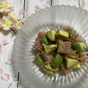 マグロとアボカドの和風サラダ|愛用中のアイテム