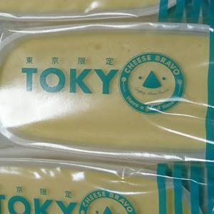 東京 カップ de チーズケーキ  #252