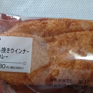 一日三食 2020/08/11  #342