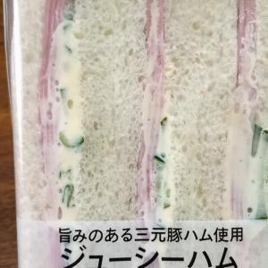 一日三食  2020/12/05  #495