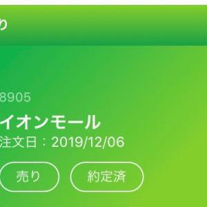 2019.12.09 本日のネオモバ