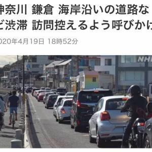 【朗報】帰ってきた13000円