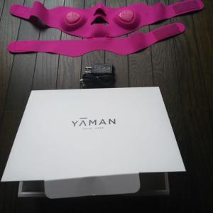 2.<<40代70代の効果をブログに写真つきで公表 >>購入~2か月 ヤーマン 人気の美顔器メディリフト