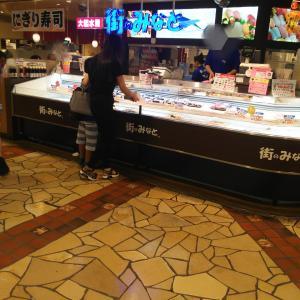 大起水産の『街のみなと 阪急三番街店』でディナー