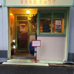 亜州食堂チョウク | 大阪福島区でランチにバクテー(肉骨茶)を食べてきました。