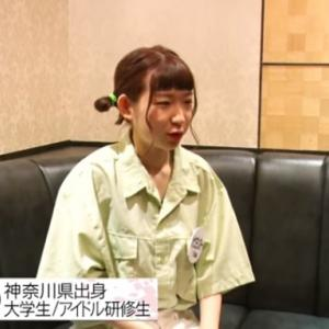 【モンスターアイドル】ハナエちゃんはアイドル研究生のハイエナモンスター!?