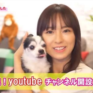 パチンコ・パチスロ女性ライターのYouTubeデビュー作まとめ!