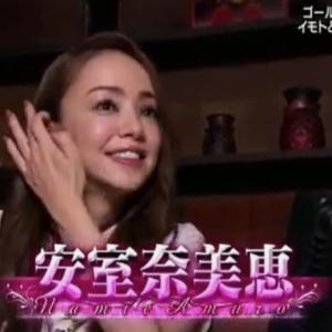安室奈美恵のチャイナ服姿がかわいい!イッテQの画像まとめ!