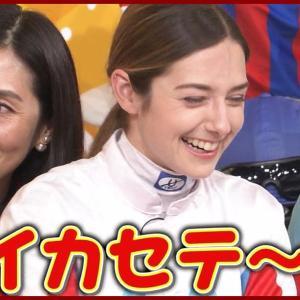【動画】ミシェルが体育会TVのロデオで新記録!イカセテ~と大興奮!?