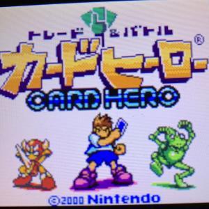 カードヒーロー :20周年。ストーリーでの基本ルール説明等 -任天堂のカードゲーム- 3DSVC