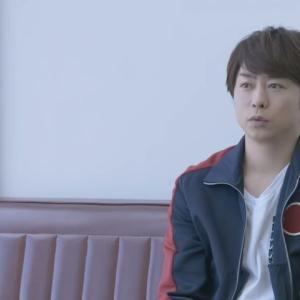 【Netflix】櫻井翔、ファンの質問に回答!「嵐で良かったと実感する時は?」