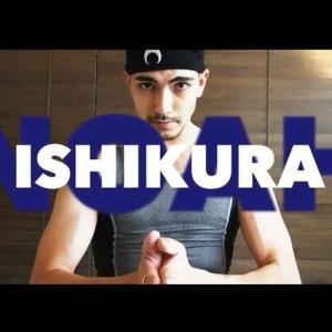 【動画】テラハ石倉ノア、YouTube「ノアトレ」開設で筋肉美披露!