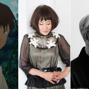 【動画】Netflix世界配信『日本沈没2020』主題歌は大貫妙子&坂本龍一の名曲「a life」