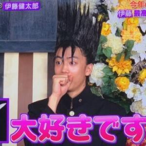 伊藤健太郎、キムタク使用の8万3000円の包丁を即決購入「買います!」