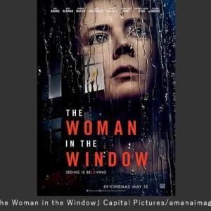 【Netflix】エイミー・アダムス主演スリラー「The Woman in the Window」配信決定