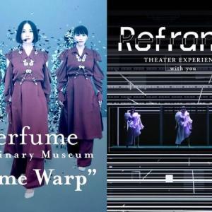 【動画】『Perfume』の映画&ライブ映像、Netflix独占配信決定!