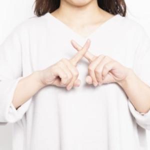 【英文法】×discuss about は使っちゃダメ!about は要りません
