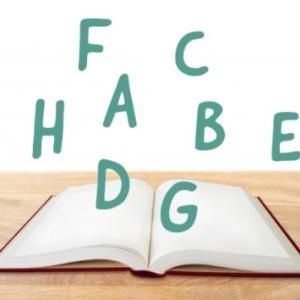 【目指せ900点】正直単語だけ勉強してもつまんなくない?そこに楽しみを見出すには