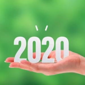 【TOP5発表!】2020年買ってよかったもの・ちょっとアレだなあと思ったもの