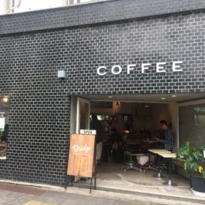 【馬喰町/カフェ】Bridge  COFFEE & ICECREAMでコーヒーとアイスクリーム