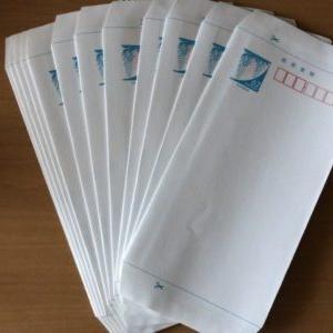 便利で安いミニレター10月から63円