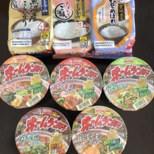 JT(日本たばこ産業)100株・1000株優待が届きました