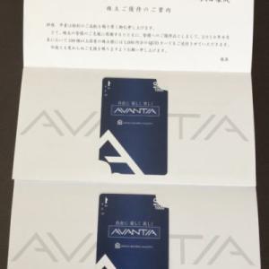 サンヨーハウジング名古屋・明光ネットワークジャパンクオカード