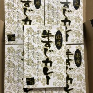 12月優待 ローランドディージー(6789)カタログ注文が届きました