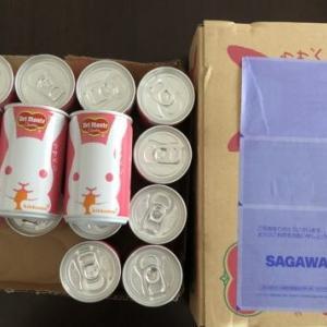 くまポン注文商品が届いたけど500円から300円に変更されるようです
