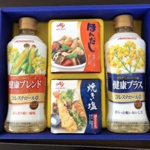 TAKARA&CAMPANY・味の素 バラエティ調味料ギフト