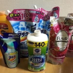 花王の商品をPayPayで40%戻ってくるキャンペーン