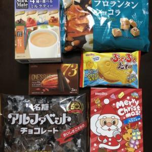 名糖産業 チョコ菓子いろいろ
