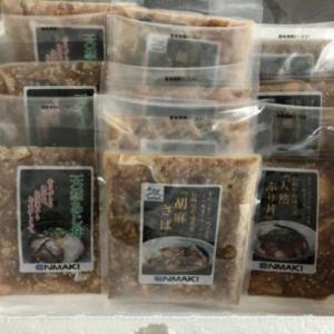 オリックス・定番の松浦港の海鮮丼の具セットと初のさつま揚げ詰合せ