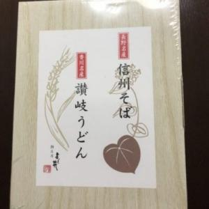 淀川製鋼所カタログで選んだ優待が届きました