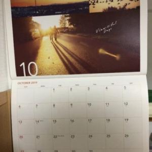 企業カレンダーと9月優待タナベ経営の手帳