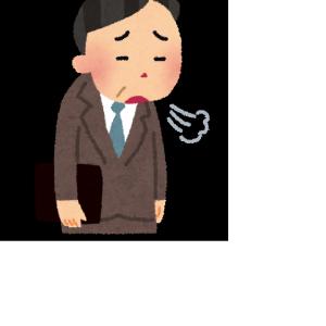 2020年9月18日時点 SPYDまた減配\(^o^)/オワタ