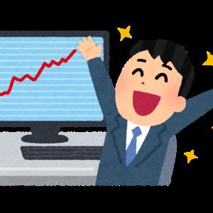 2020年11月27日時点 S&P500だけでなくわたしも最高値更新!(^^)! 1622万円