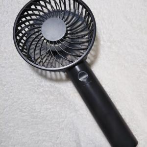 暑がりの私にピッタリの一品〜フランフランのハンディファン