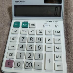 新電卓購入!