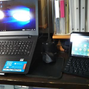 ノートPCとタブレットを使いこなす